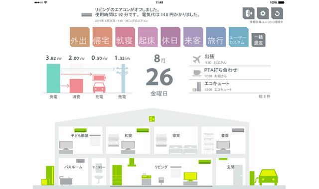 160309_三菱