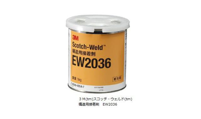 ew2036