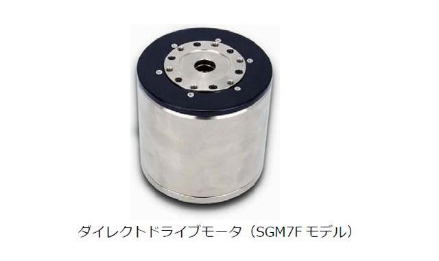 160622_安川電機