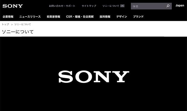 20160729_sony