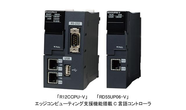 160921_三菱電機