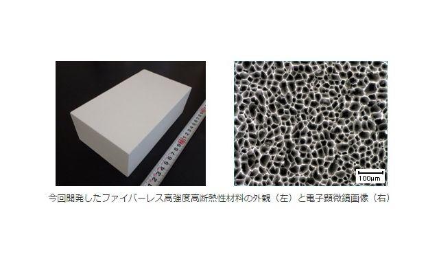170214_mino-ceramic