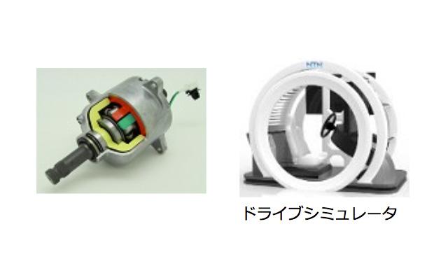 次世代ステアリング用メカニカルクラッチユニット(MCU)