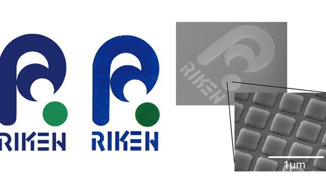 左は理研ロゴの元画像、中はメタマテリアルで作製した理研ロゴの光学顕微鏡写真、右は中の電子顕微鏡写真